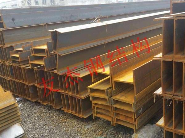 热轧型钢结构加工