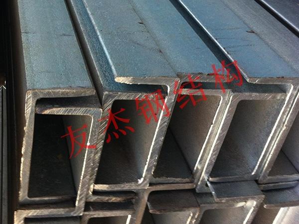 槽钢结构加工