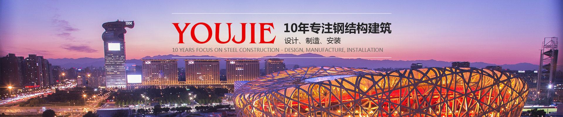 重庆钢结构加工厂